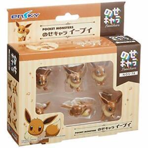Pokemon-Pocket-Monster-Nosechara-Stacking-Game-Figure-Eevee-6pcs-Set-w-Tracking