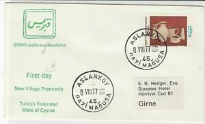 turkish cyprus aslankoy gazi magusa  first day stamps cover ref 21147