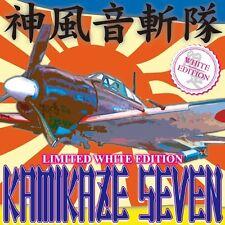 "DJ Shin Kamikaze Seven Scratch Tool Vinyl 7"" Portablist Portable Kutter in White"