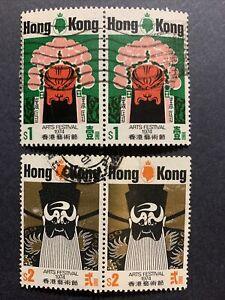 1974 Hong Kong Stamps: SC#297-8  Arts Festival Set Used-#3