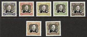 Tonga 2013 King Tupou VI - Scott 1232-38 - SCV $12