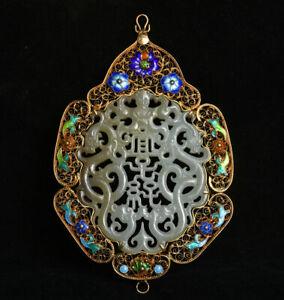 4-8-034-Chine-Hetian-Jade-Cloisonne-Or-Palais-De-La-Dynastie-2-Dragon-Pendant