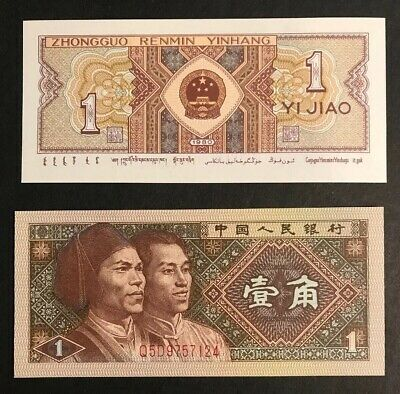China 1 Jiao 1980 Banknote World Paper Money UNC Currency PMG Certified