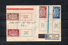 Israel Scott #10-14 1948 New Year Full Tabbed First Day Cover!!!!