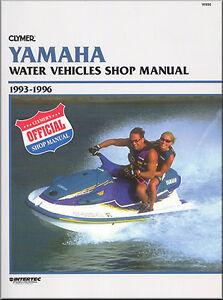 clymer repair manual for yamaha waverunner pwc 1993 1996 ebay rh ebay com Yamaha Waverunner 3 1996 Waverunner III