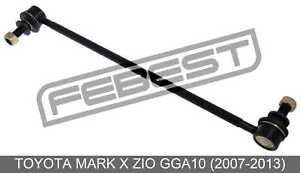 Front-Stabilizer-Sway-Bar-Link-For-Toyota-Mark-X-Zio-Gga10-2007-2013