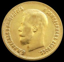 1899 ?? GOLD RUSSIA 10 ROUBLES 8.60 GRAMS NICHOLAS II COIN