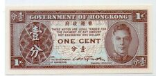 Hong Kong 1cent Banknote UNC 1945 King George VI