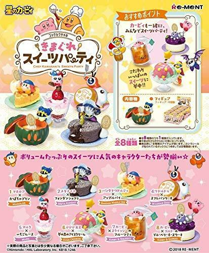 RE-MENT Kirby Chef Kawasaki Sweets Party 1 BOX 8 Figures 204338 from Japan*