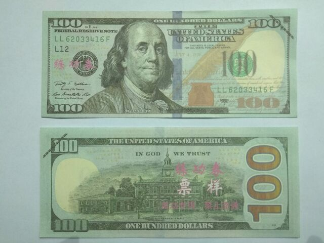 Play Prop Money 100 Dollar Bills Full Print Double Sided Life Size
