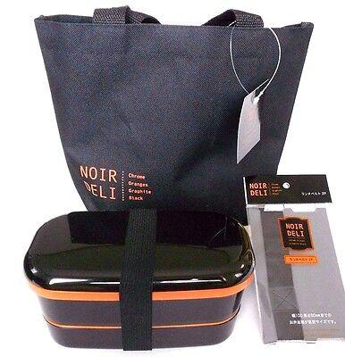 Japanese Bento Lunch Box 2stage & Belt & Bag 3SET BLACK  Made in JAPAN