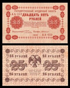 Russia-25-Rubles-1918-VF-XF-Condition-Banknote-P-90