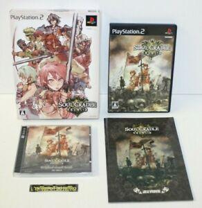 ++ jeu playstation 2 PS2 SOUL CRADLE - version JAP ++