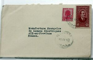 WW2-BEYROUTH-LIBAN-SYRIE-FRANCE-AIX-LETTRE-ENVELOPPE-COVER-VB693