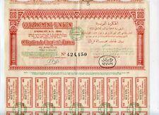ACTION GOUVERNEMENT TUNISIEN / OBLIGATION DE 5000 FRANCS / AU PORTEUR 1892