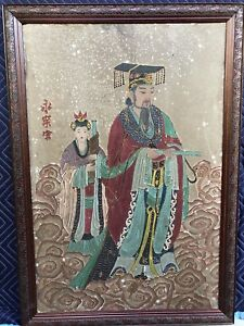 ANTIQUE-CHINESE-EMPEROR-PAINTING-YELLOW-HUANG-DI-LARGE-HUANGDI-OLD-VINTAGE-RARE