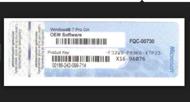 Windows 7 Professional Lizenzkey OEM Produkt-Key Lizenz 100% Aktivierung