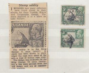 Kenya-Uganda-amp-Tanganyika-KGV-1935-5c-Rope-Not-Joined-SG111b-Fine-Used-JK403