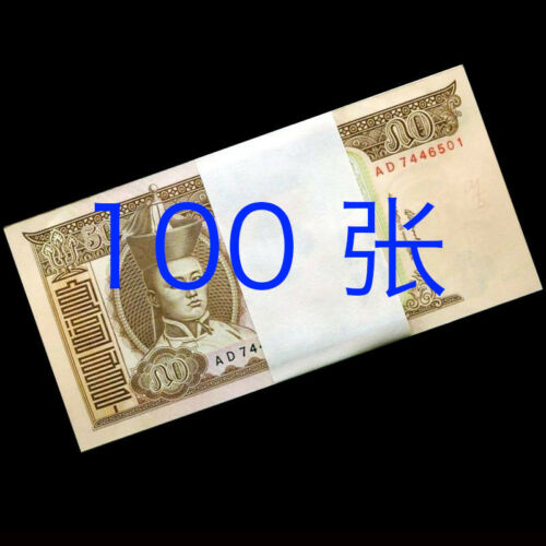 Mongolia 50 Togrog Banknote papermoney Full Bundle 100PCS UNC