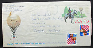 US-Airmail-Cover-Lowe-Balloonist-Honolulu-Thailand-GS-Rnd-USA-Lupo-Brief-H-7540