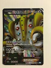 Pokemon Card BW Hail Blizzard Regigigas EX 055/052 SR BW3 1 ED