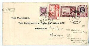 BURMA-Rangoon-MAURITIUS-Port-Louis-Cover-BANKING-1947-samwells-covers-CW276
