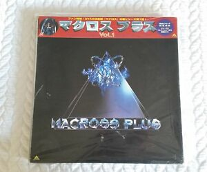 BRAND-NEW-LD-Box-Laserdisc-Macross-Plus-anime-manga-laser-disc-JP