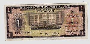 El-Salvador-1-colon-23-08-1966-27-de-julio-1967-qSPL-aXF-pick-100-lotto-1033