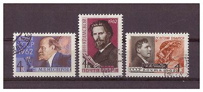 2629-2631 1962 Used Von Der Konsumierenden öFfentlichkeit Hoch Gelobt Und GeschäTzt Zu Werden Sowjetunion Künstler Und Bildhauer Minr