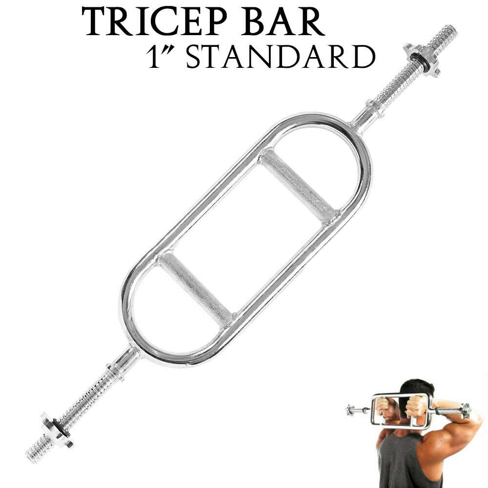 HTH Olympic Tricep Barbell Weight Training Bar Spring Collars Gym Fitness Trapp