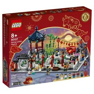 Brand New LEGO Chinese New Year Spring Lantern Festival 80107