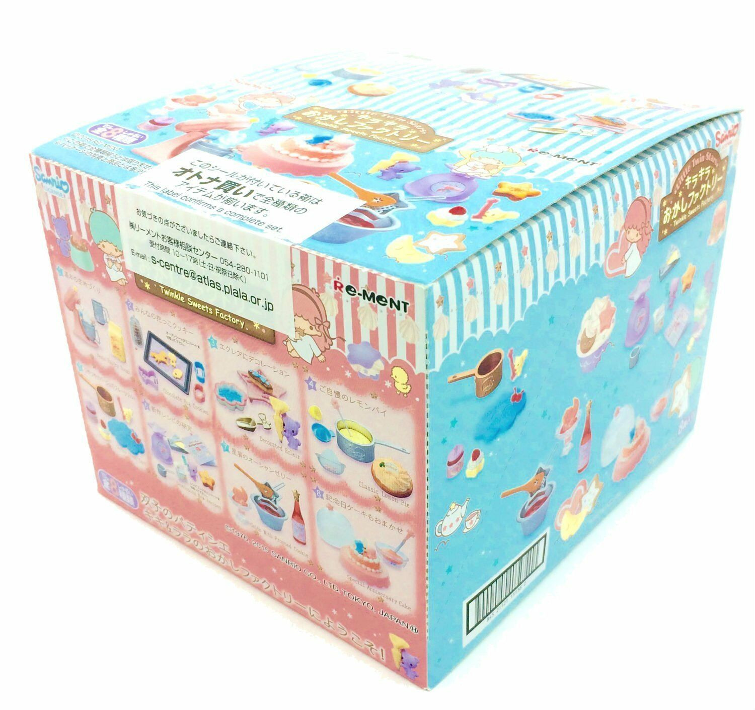 New Little Twin Stars Twinkle Sweets Factory Complete Set Re-Ment Japan