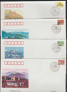 CHINA-PRC-1997-R29-II-GREAT-WALL-DEFINITIVE-STAMPS-B-FDC-4-COVERS