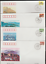 CHINA-PRC-1997-R29-II-GREAT-WALL-DEFINITIVE-STAMPS-B-FDC-4-COVERS thumbnail 1