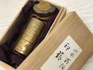Y1736 Inrou Pillola Scatola Paesaggio Dorato Lacca Giapponese Antico Traditional