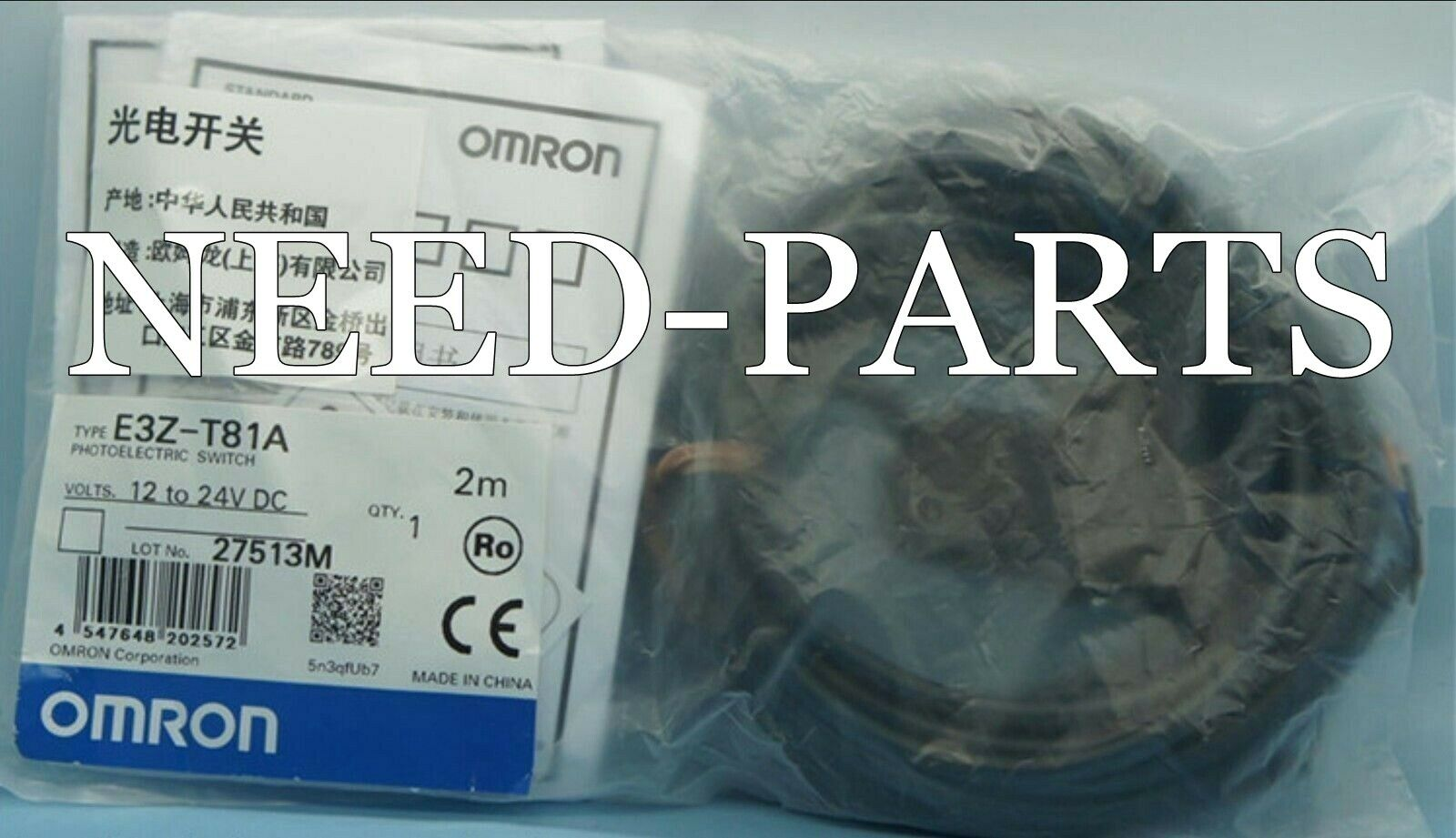 NEW 1PCS OMRON E3Z-T81A 10-24VDC 2m PhotoElectric Switch