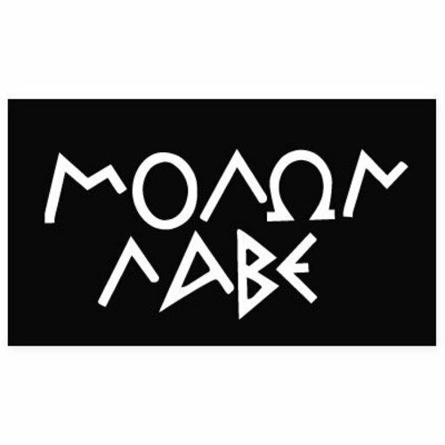 Molon Labe White on Black Car Vinyl Sticker SELECT SIZE
