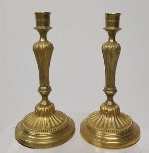 Antique French Ormolu Fire Gilt Bronze