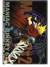 Final Fantasy 7 8 9 10 VII VIII IX X doujinshi Maniac Junkey 6 Book 2 Vincent