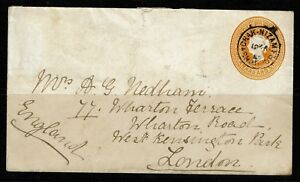 India-2a-6p-1887-Postal-Stationary-to-London-Lot-092517