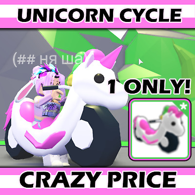 Adopt Me Roblox Unicorn Cycle Legendary Fast