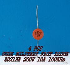 4PCS 2D213A / 2Д21ЗА  KD 213A / 10A 200V 100KHz FAST DIODE  USSR MILITARY  NOS