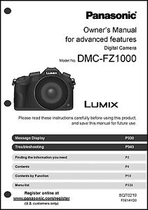 panasonic lumix dmc fz1000 camera user guide instruction manual rh ebay com panasonic lumix manual dmc-zs40 panasonic lumix manual exposure