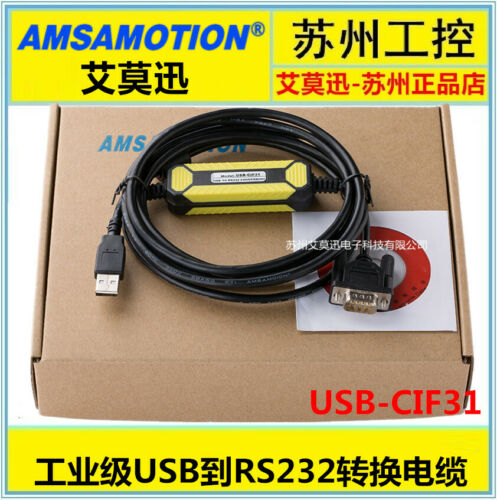 NEW USB-CIF31 Programming Cable USB To RS232 CS1W-CIF31 USB-RS232 Convert Cable