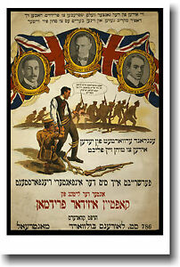 Britain-Expects-Every-Son-of-Israel-War-Posters