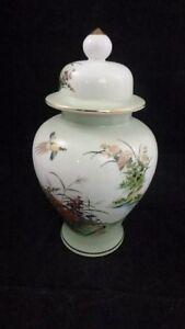 Shaddy Mino China JGI Porcelain Ginger Jar w/Gold Trim w/ lid Made in Japan