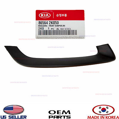 Partslink Number TO1044106 Multiple Manufacturers OE Replacement Toyota Prius Front Bumper Molding