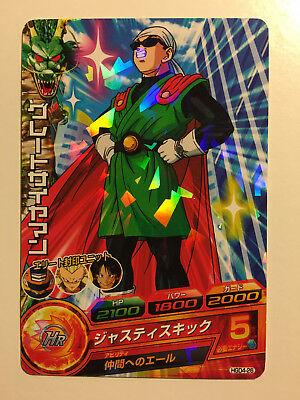 Dragon Ball Heroes Hgd4-26 Curare La Tosse E Facilitare L'Espettorazione E Alleviare La Raucedine
