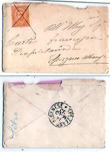 Umberto-I-cent-20-Annullato-a-penna-lettera-all-039-interno