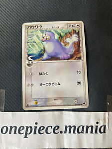 JAPANESE POKEMON CARD Seel 047/068